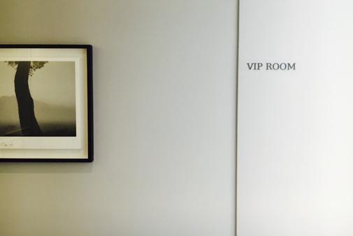 vip룸 이미지