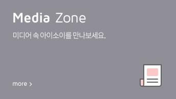 Media Zone